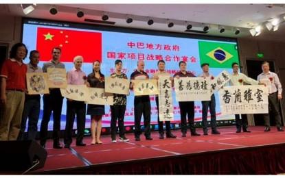 Portelenses realizam viagem de Intercâmbio para a China