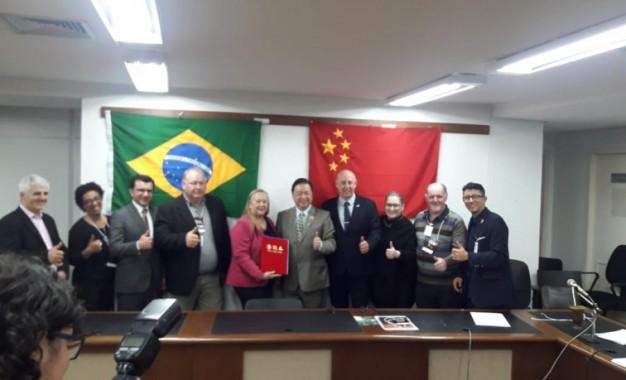 Portelenses participam de Seminário e assinatura de Termo de Cooperação Brasil/China